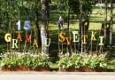 Daugavpils novada 15.Grāmatu svētki Biķerniekos