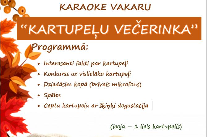 Biķernieku Kultūras nams aicina uz KARAOKE VAKARU