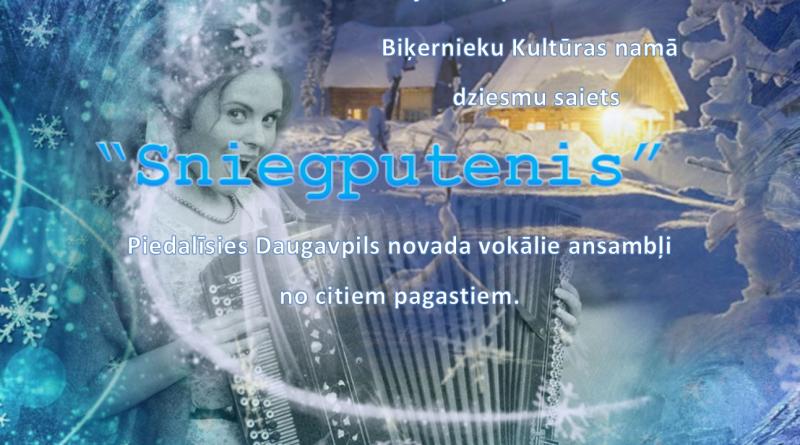 """Dziesmu saiets """"Sniegputenis"""""""